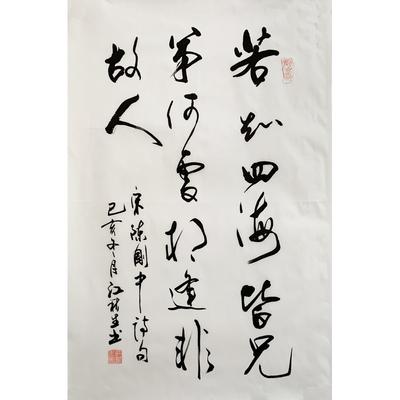 职业书法家江秋生授权书法保真《书法作品13》68cm×46cm
