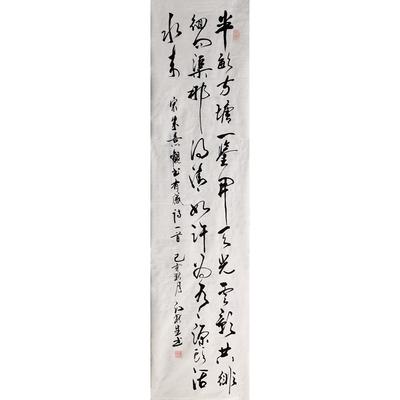 职业书法家江秋生授权书法保真《书法作品5 》35cm×138cm
